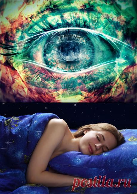 Никогда не ложитесь спать без запроса к своему подсознанию