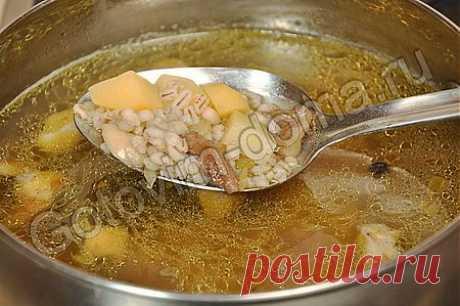 Рецепт: Грибной суп с перловой крупой