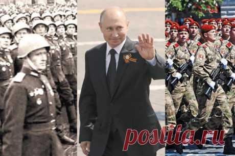 На Красной площади прошел парад в честь 75-летия Победы в ВОВ В Москве прошел парад, посвященный 75-летию Победы в Великой Отечественной войне. Невозможно представить, что стало бы с миром, не встань на его защиту Красная армия, заявил президент России Владимир Путин