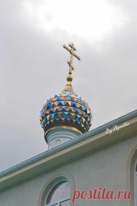 Multi-colored dome