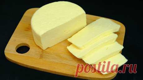 Хватит покупать в магазине! Сделайте сами - всего 3 ингредиента и 10 минут вашего времени! Приготовить сыр в домашних условиях по этому рецепту очень просто. Вам понадобится всего 3 ингредиента и буквально 10 минут вашего времени.