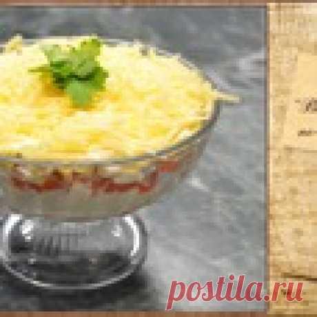 """Салат """"Вкуснятина"""" Кулинарный рецепт"""