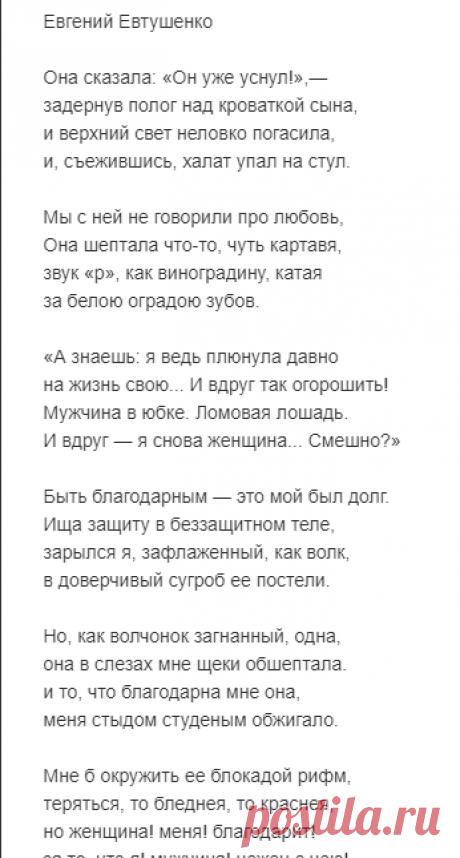 (21) Одноклассники