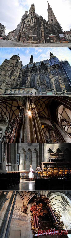 Собор Святого Стефана, Вена, Австрия.