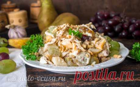 Салат с курицей, виноградом и грушей, пошаговый рецепт с фото