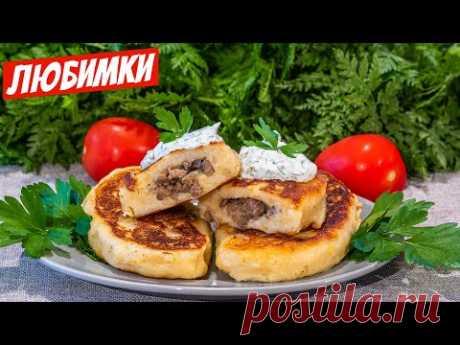 Зразы картофельные с мясом и грибами простой рецепт на ужин и обед!