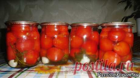 Закрываем на зиму помидоры «Лакомка» (без уксуса)