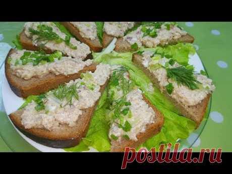 ФОРШМАК. Еврейское блюдо в Цыганском исполнении.👍🐟😋