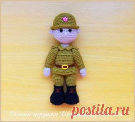 Солдат амигуруми. Схемы и описания для вязания игрушек крючком! Бесплатный мастер-класс от Светланы Лютовой по вязанию куклы солдата крючком. Высота вязаного солдатика примерно 16,5 см. Для изготовления куклы военн…