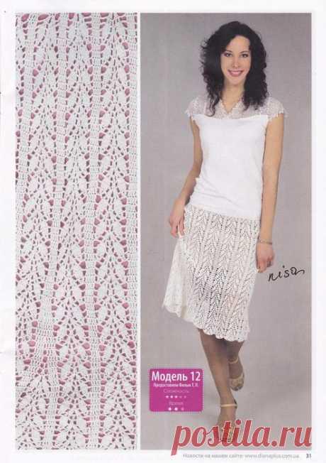Белая юбка