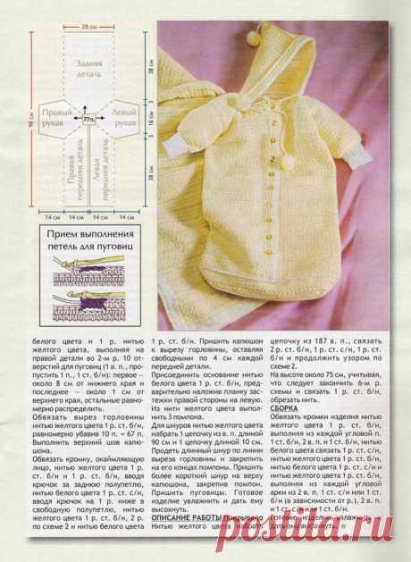 Вязание крючком для новорожденных