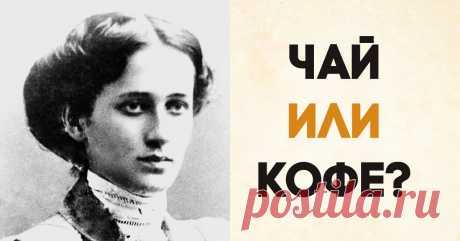 Тест Анны Ахматовой: узнай, что за человек перед тобой (без детектора лжи) . Милая Я