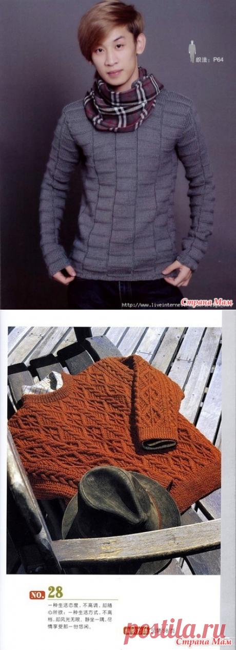 Мужские модели спицами - Вязание - Страна Мам