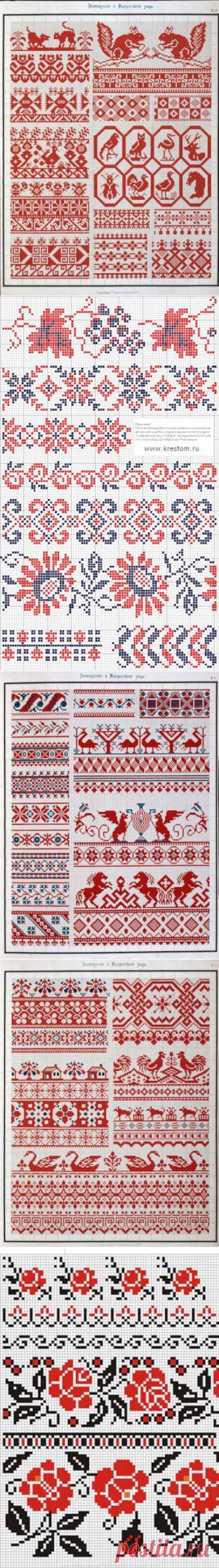 El bordado como ha guardado en Rusia.