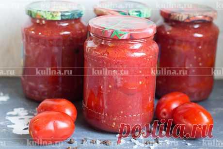 Помидоры в собственном соку – рецепт приготовления с фото от Kulina.Ru