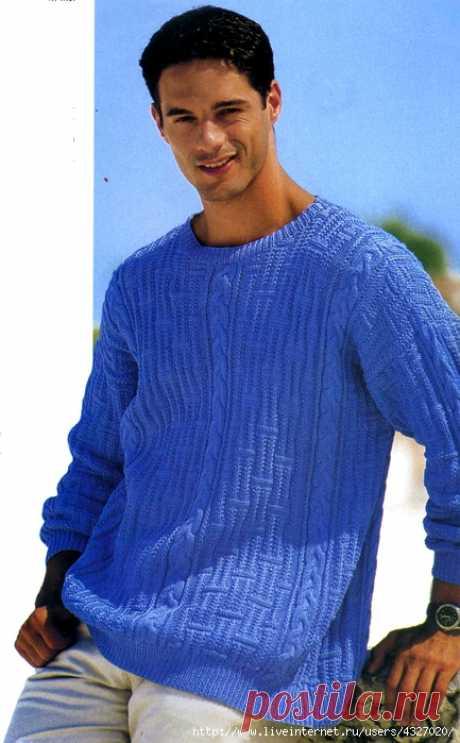 Мужской пуловер с дорожками узоров.