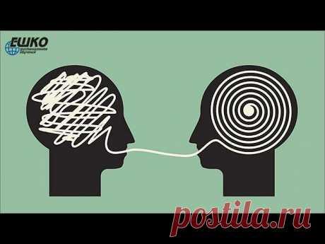 Добро пожаловать на сайт ESCC CAMPUS Как связаны язык, мышление и сознание.