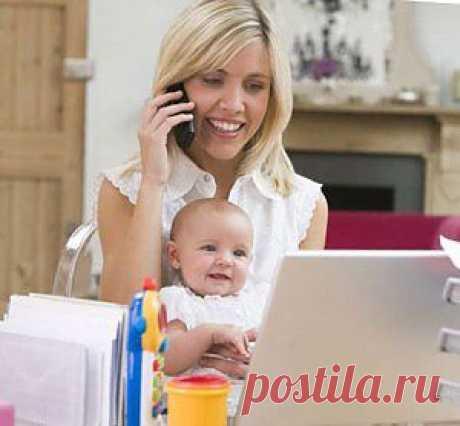 Бизнес в интернете для женщин | Бизнес В Сети Интернет Для Леди