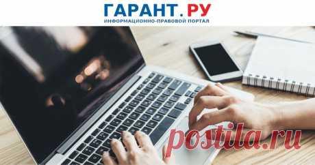 На сайте Работа в России введут электронный кадровый документооборот А также раздел для граждан, испытывающих сложности с трудоустройством.