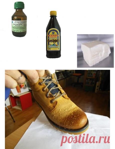 Как сделать обувь непромокаемой: 4 способа + рецепт от бывалого охотника | Золотые руки | Яндекс Дзен