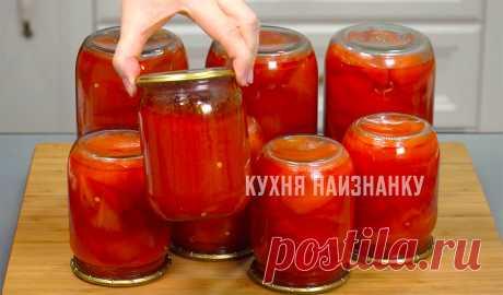 Заготовка на зиму, которую в нашей семье делают более 40 лет: перец в томатном соке (знаю, что понравится, делюсь рецептом) | Кухня наизнанку | Яндекс Дзен