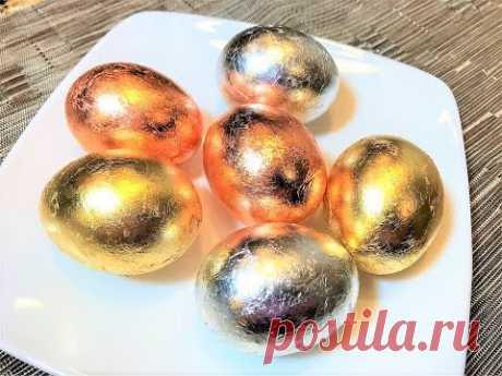 ЗОЛОТЫЕ  ПАСХАЛЬНЫЕ ЯЙЦА . Самые красивые Пасхальные Яйца на праздничном столе.