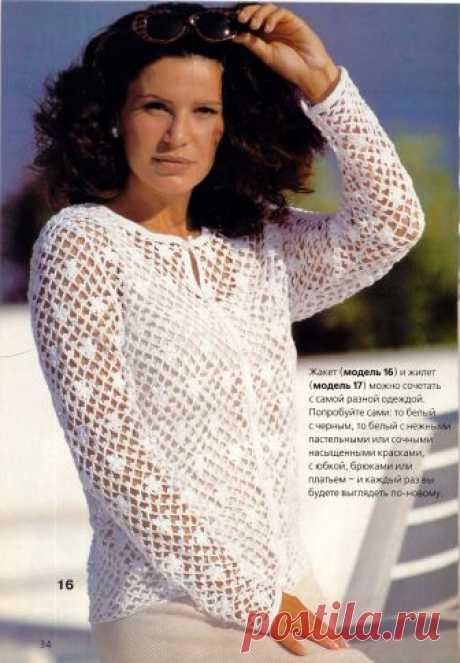 Crochetemoda Blog: Blusa Branca de Crochet