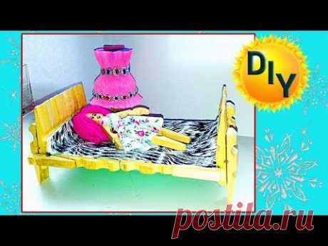 Кровать для куклы из прищепок, идеи из прищепок своими руками👍