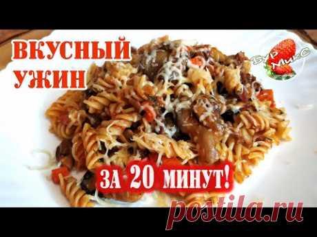 Макароны с тушенкой вкуснее пасты с соусом болоньезе