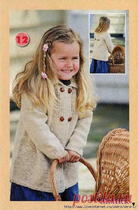 Вязаное пальто для девочки спицами со схемой на 1, 2, 3, 4 года