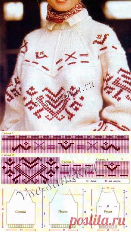 Пуловер - Север