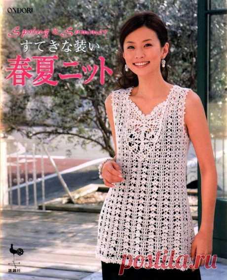 Ondori Knit 2008 Spring&Summer - Китайские, японские - Журналы по рукоделию - Страна рукоделия