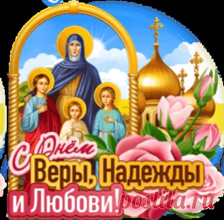 Антология Советской Песни