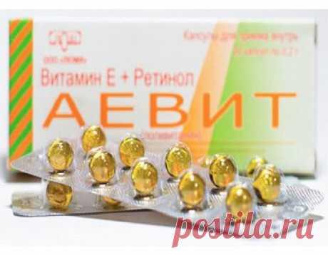 «АЕВИТ» для волос: инструкция по применению витаминов против ломкости, перхоти и облысения, рецепты масок + отзывы