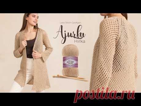 Alize Cotton Gold ile Ajurlu Hırka • Lace Stitch Cardigan • Ажурный Кардиган