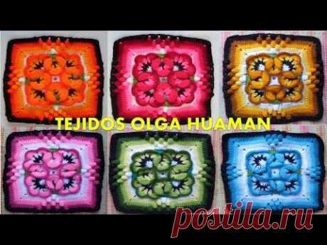 Красивый мотив для пледа, подушки от TEJIDOS OLGA HUAMAN