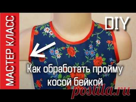 How to process an armhole a slanting inlay of MK How to sew an armhole binding DIY