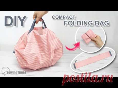 Как сшить Эко-Сумку для покупок | складная сумка своими руками [sewingtimes]