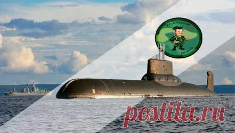 Когда размер имеет значение, самая большая подводная лодка в мире | Бывалый вояка | Яндекс Дзен