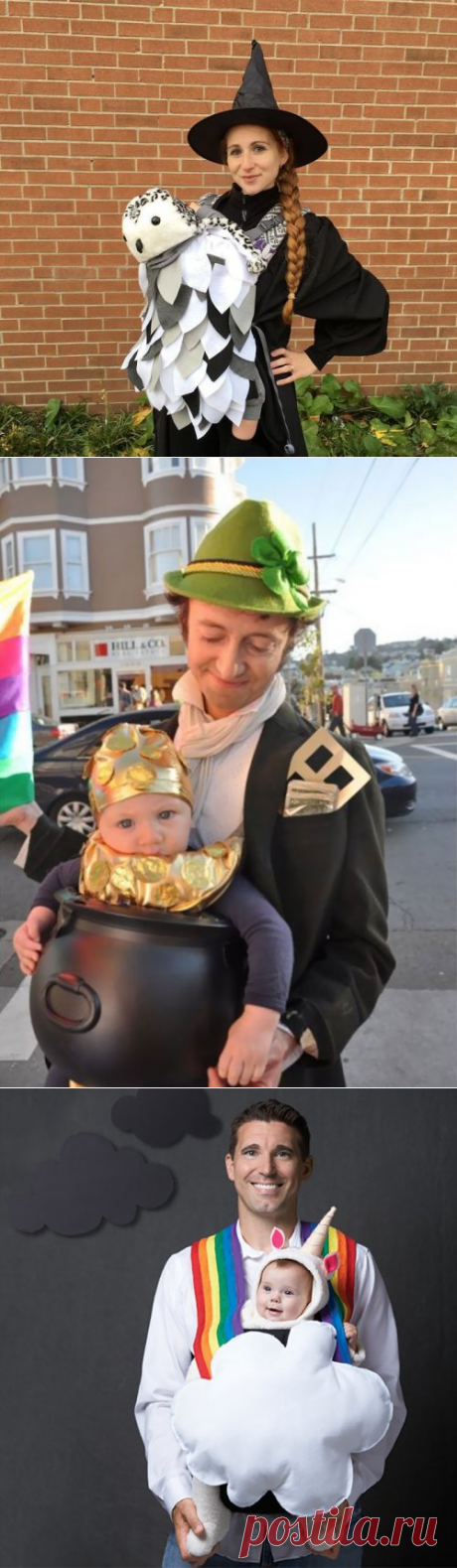 Креативные костюмы с сумками-кенгуру на Хэллоуин для родителей и детей — Убойный юмор - amworld