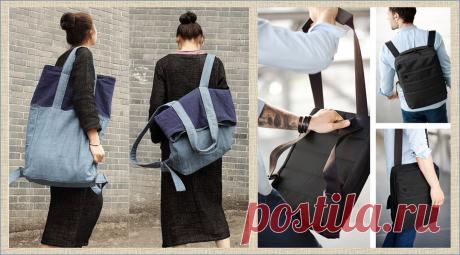 Новый рюкзак к сезону? Давайте шить своими руками - выкройки, модели, примеры - более пятидесяти разных воплощений | МНЕ ИНТЕРЕСНО | Яндекс Дзен