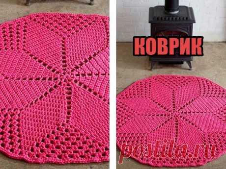 Милый коврик для создания уюта из категории Интересные идеи – Вязаные идеи, идеи для вязания