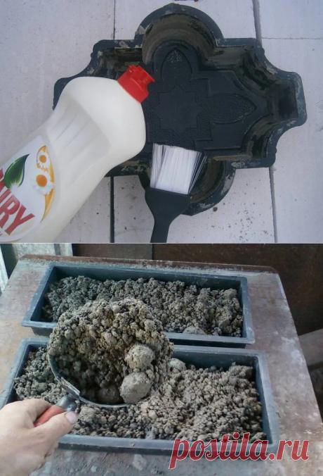 Какой цемент лучше для тротуарной плитки: инструкция по изготовлению плитки в домашних условиях