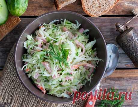 Неизменная классика вкуса— салат скапустой иколбасой Пошаговые рецепты приготовления салата с капустой и колбасой в домашних условиях. А так же несколько секретов поистине вкусного блюда