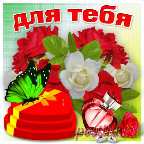 Картинка с цветами и бабочкой
