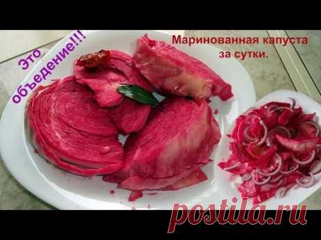 Very tasty, home-made, pickled cabbage per day.