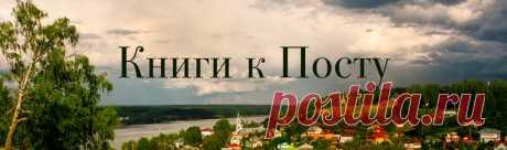 Православный церковный интернет-магазин в Москве – купить христианские книги и духовную литературу