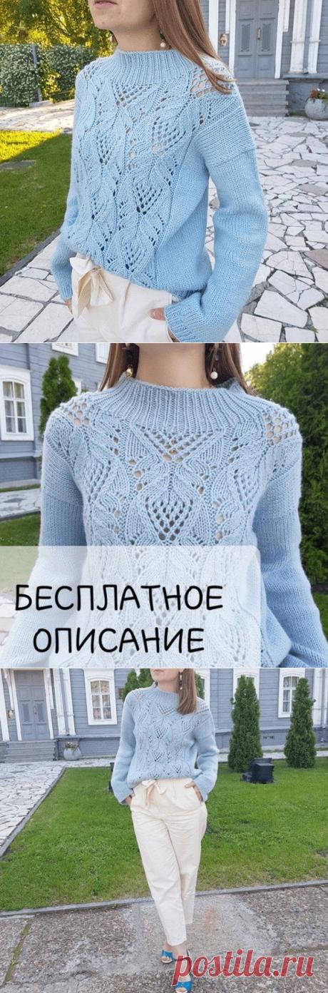 Свитер с красивым узором спицами -мастер-класс от Лены Афончиковой