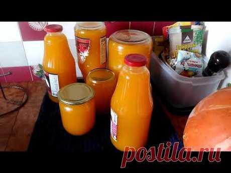Тыквенный сок с апельсинами и лимоном.