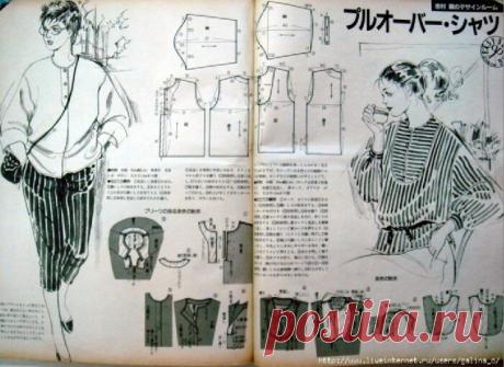 8114. ДВЕ БЛУЗКИ. ВЫКРОЙКИ. Dress making 5, 1983.  Японский журнал.